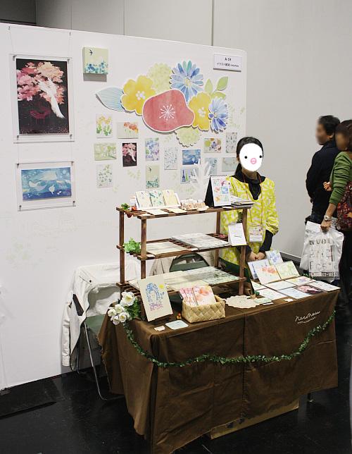 アートダイブ アートダイブ展示 ディスプレイ ブース 雑貨 アートイベント neuneu ことり寧子