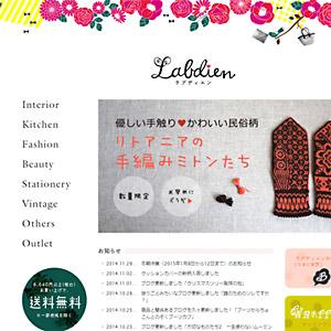 ラブディエン トップページのデザイン