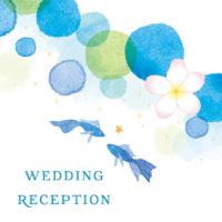 ココサブ「海からの祝福」結婚式ペーパーアイテム デザイン ことり寧子