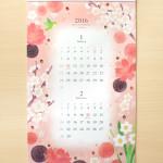 壁掛けカレンダー ことり寧子 アートプリントジャパン