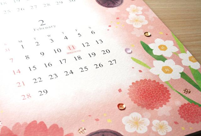 壁掛けカレンダー スパンコール部分