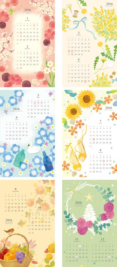 壁掛けカレンダー 全ページ