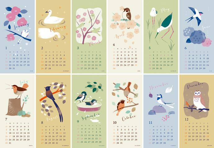 翠鳥庭 2017カレンダー 野鳥 3色刷り