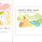 室町スピード印刷様 オンラインショップ「年賀のおしたく」 ことり寧子