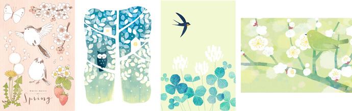 翠鳥庭のポストカード