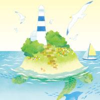 初夏 ウミガメ 島 灯台 カモメ 海