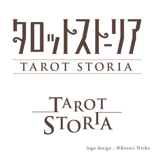 カードゲーム「タロットストーリア」ロゴデザイン