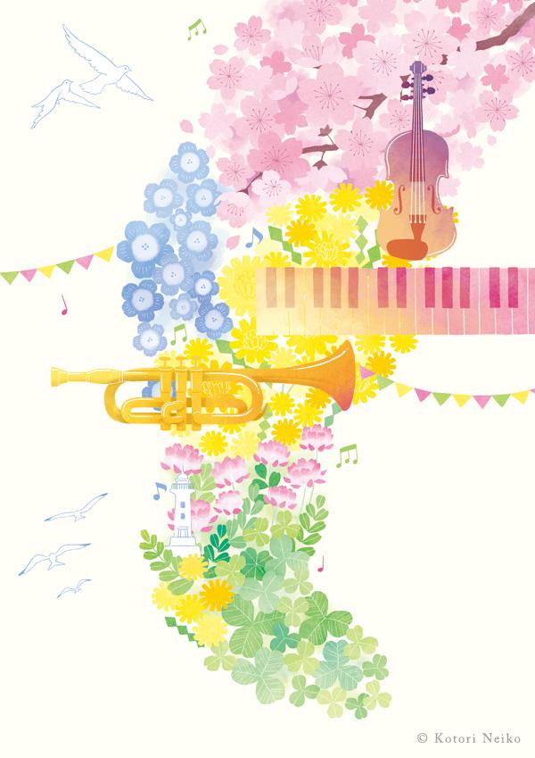 知多半島 春の国際音楽祭2019 ポスター イラストのみ
